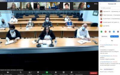 В Академии обсудили сотрудничество с кубинскими коллегами