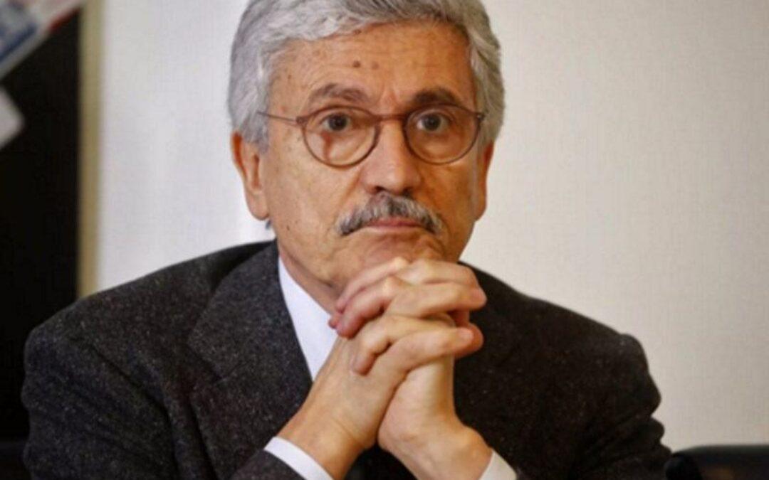 Открытая лекция итальянского политика, президента ассоциации Italianieuropei Массимо Д'Алема