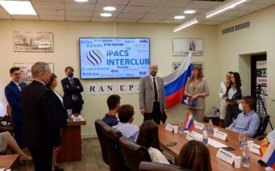 ИГСУ РАНХиГС тепло встретил иностранных студентов